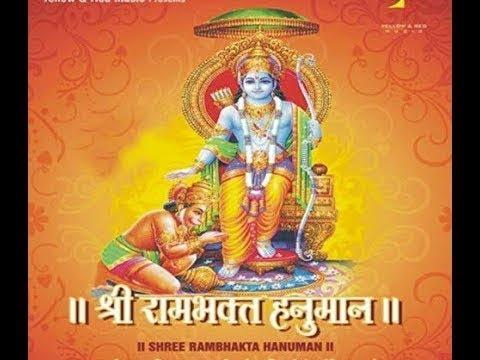 Raghupati Raghav Raja Ram रघुपति राघव राजा राम