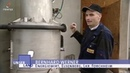 Газогенератор на 200квтчас в Швейцарии