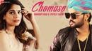Chomaso - Swaroop Khan Jyotica Tangri | Rajasthani Folk Songs | Amjad Nadeem