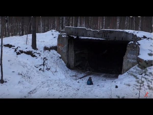 Раскрыта тайна бункера за Эльмашем