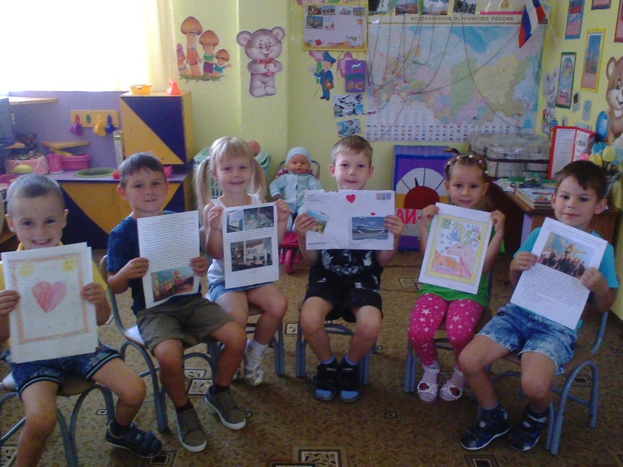 Дошкольники из Петровска участвуют в проекте по обмену письмами и открытками