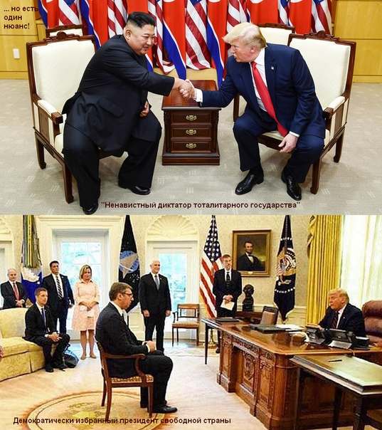 Переговоры Сербия – США. Неожиданные итоги и возможные последствия…