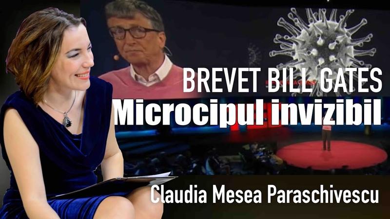 Microcipul Invizibil Care Ar Putea Fi Implantat Sub Piele * Bill Gates Ar Putea Schimba Totul