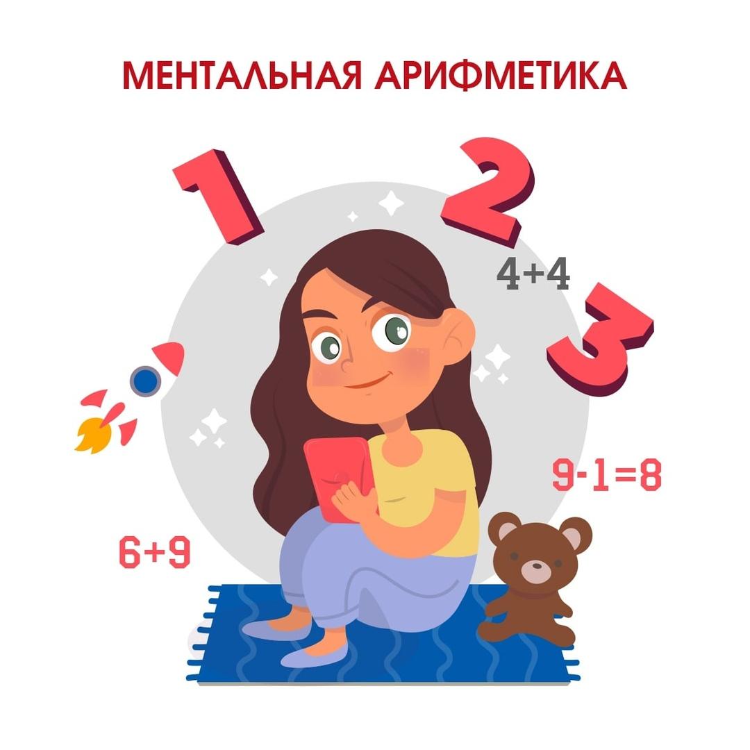 Бесплатный мастер-класс. Политехнический институт (филиал) ДГТУ в г. Таганроге