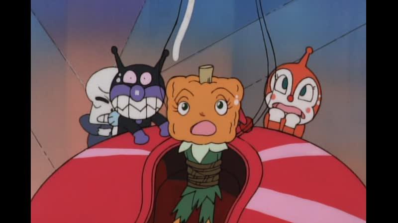 Sore Ike! Anpanman Sora Tobu Ehon to Glass no Kutsu (Raw)