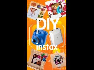 DIY-видео вместе с Instax и Издательством Архипелаг: ловец снов с карточками