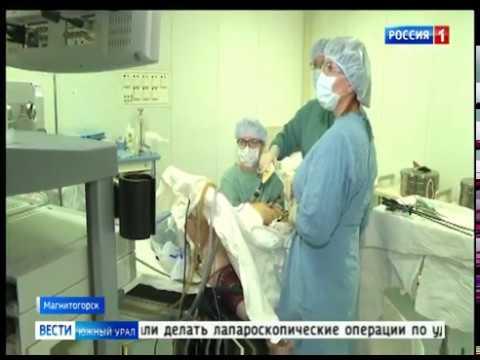 Новое оборудование для медсанчасти в Магнитогорске