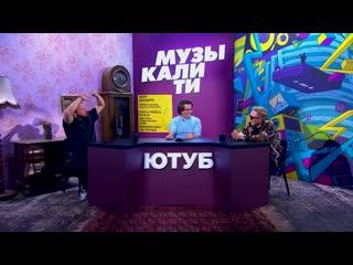 Витя АК и Стас Михайлов на шоу у Галкина