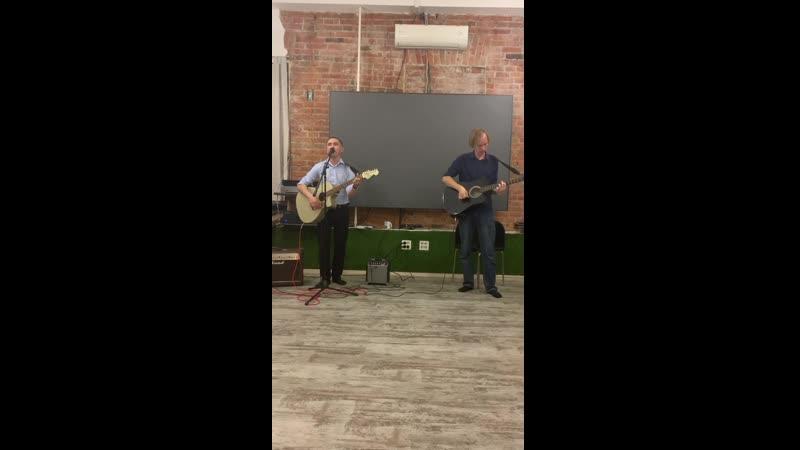 Аскар гитара кавер и Ваня Ротанин Осень ДДТ