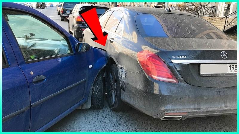 Лютые Авто Засранцы Торопыги и Водятлы 80 LVL