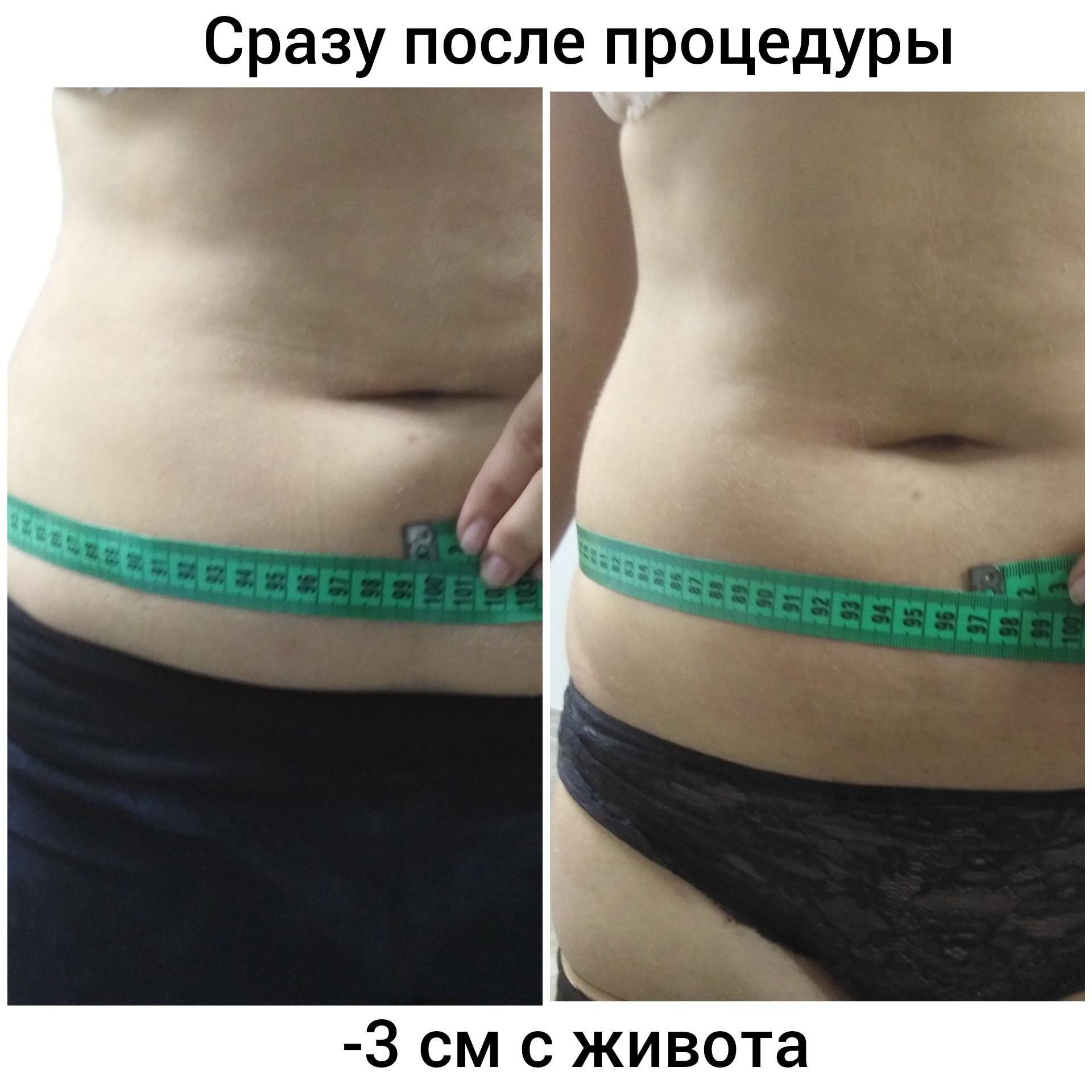 Акция-70%НАГОРНАЯ /РЯЗАНСКИЙ ПРОСПЕКТ