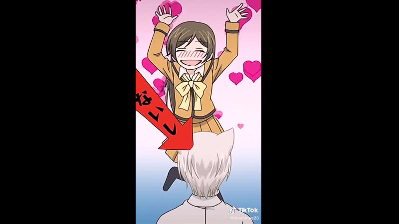аниме очень приятно бог