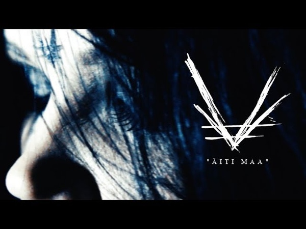 Vermilia Äiti Maa Official 2018 Atmospheric Pagan Black Metal Finland