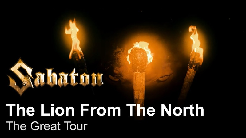 SABATON - The Lion From The North (The Great Tour)
