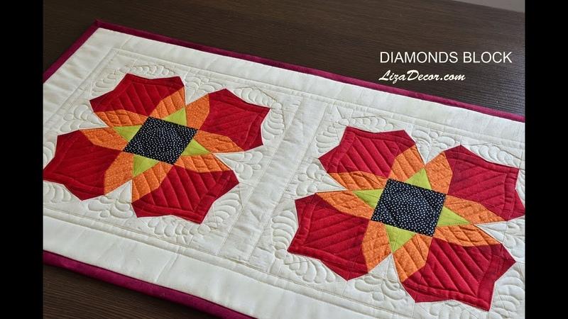 Patchwork Bloom Diamonds Block Tutorial