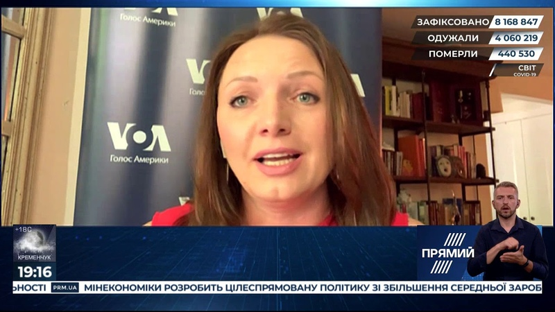 Мирослава Гонгадзе гість ток-шоу Ехо України 16.06.2020