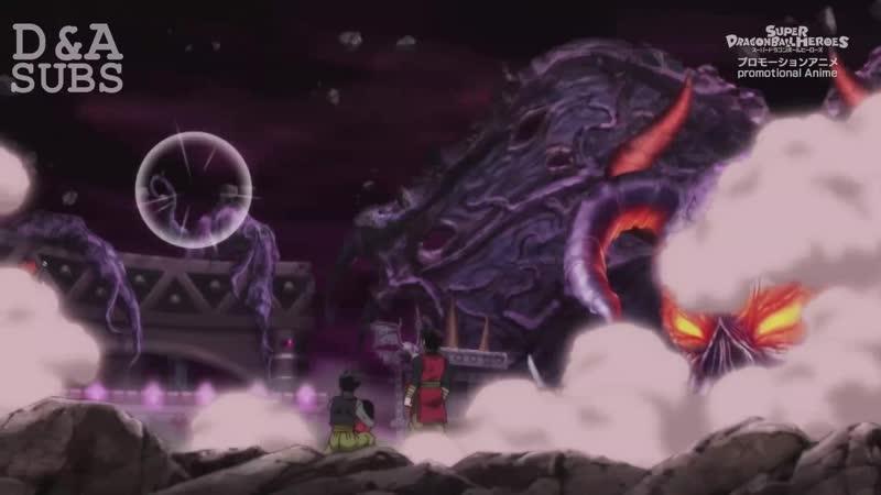 субтитры Dragon Ball Super Heroes 20 Драконий Жемчуг Супер Герои 20
