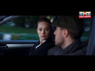 """ПРЕМЬЕРА! Проект """"Анна Николаевна"""" СЕГОДНЯ в 21:00 на ТНТ"""