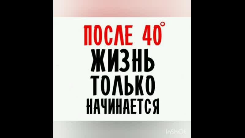 поздравления с Юбилеем Серёжа 40 лет