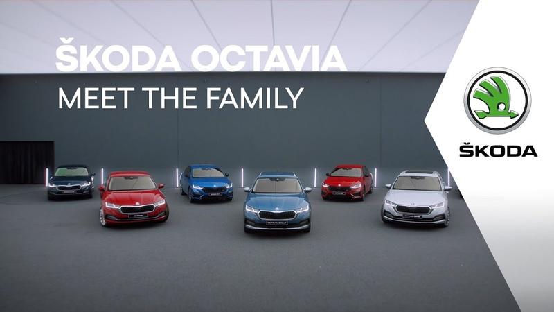 The all new ŠKODA OCTAVIA Introducing the whole family