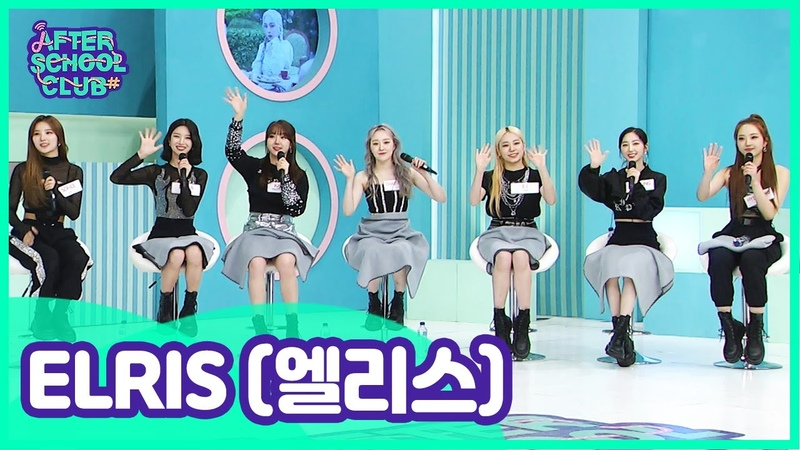 YT 31032020 After School Club ELRIS 엘리스 is back with unmatched bubbly crush charms Full Episode