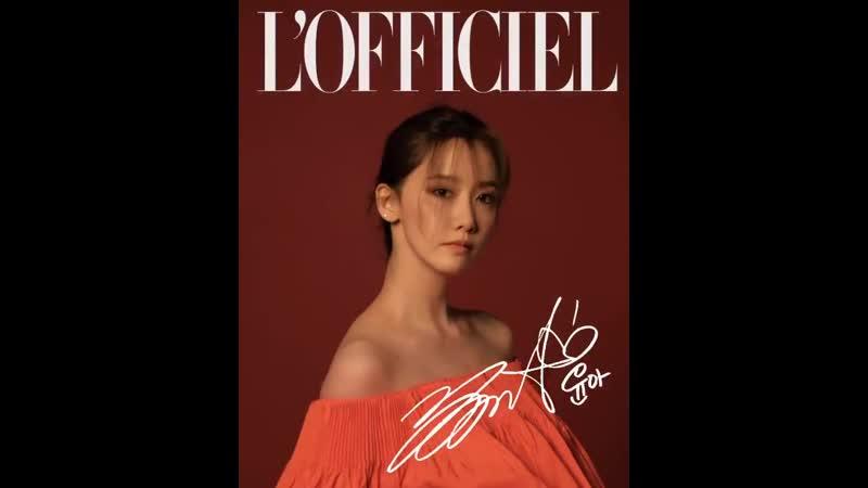 Yoona L'Officiel Spring Summer 2020 YK Edition