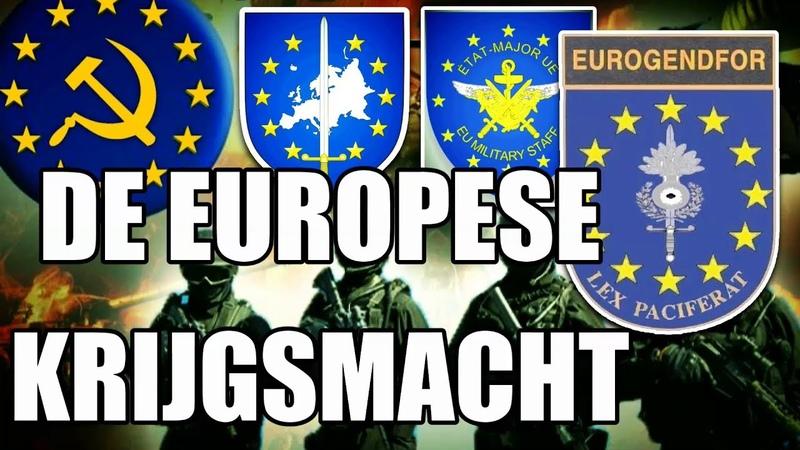 9 GEHEIM EU LEGER en POLITIE BESTAAN en Duitsland is de BAAS EUROGENDFOR PESCO 2019 YouTube