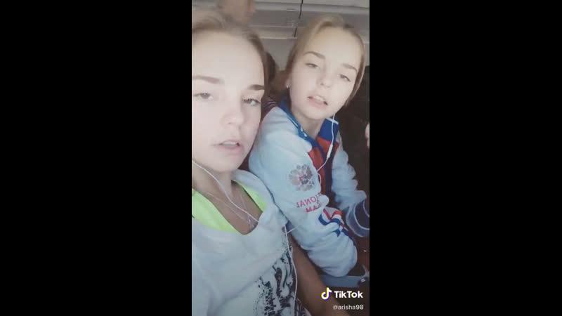 Арина и Дина Аверины TikTok
