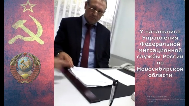 Визит к Уполномоченному по Правам Человека Новосибирск