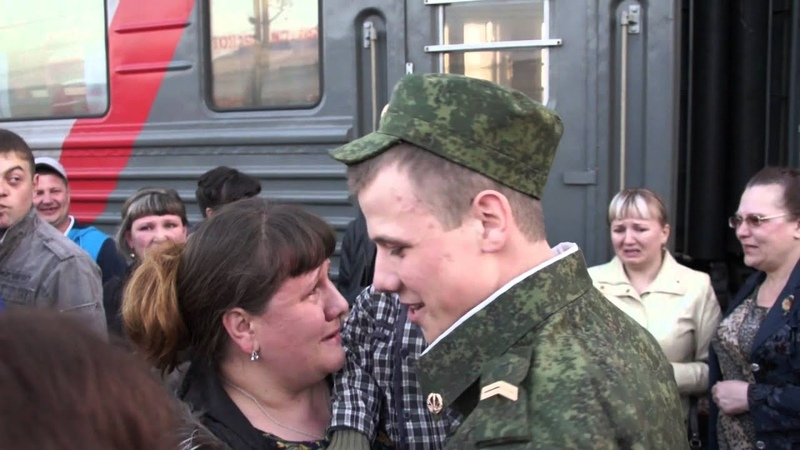 Встреча из армии Женя Барс Дождись