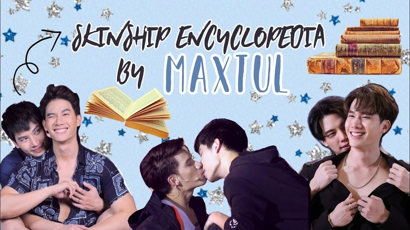 SKINSHIP ENCYCLOPEDIA BY MAXTUL | Ultimate compilation