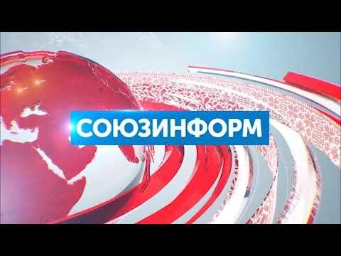 МИД Беларуси направило ноту российской стороне