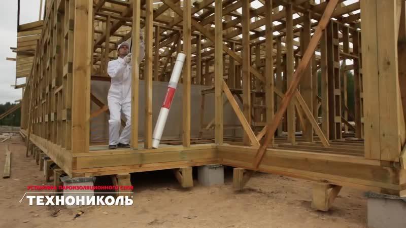 Утепление каркасного дома видеоинструкция