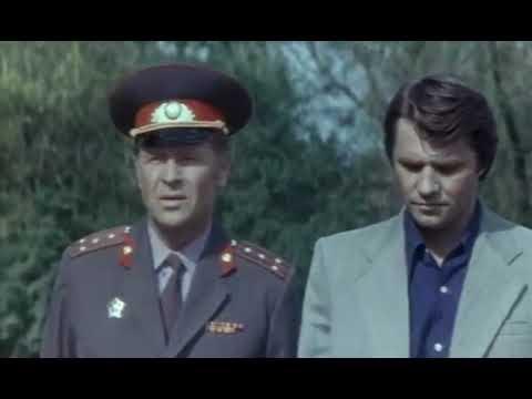 Лекарство против страха драма детектив криминал СССР 1978