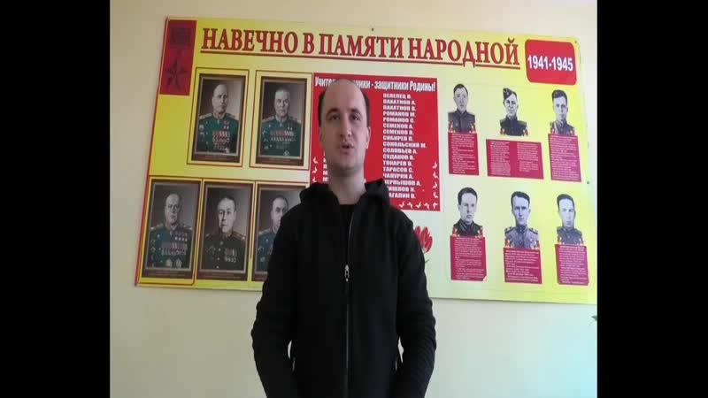 Юшина Антонина Васильевна mp4