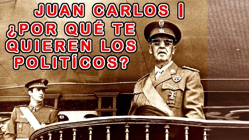 Huye Juan Carlos I Juan Carlos I rey corrupto Historia de la corrupción española Borbones