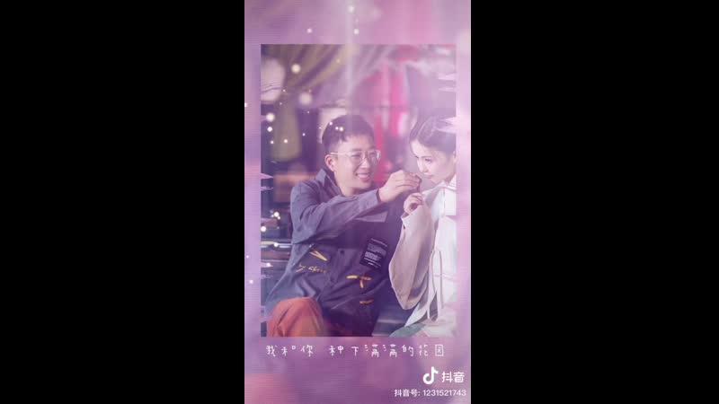 2020 Обновление Douyin Юй Чжэна 1 июня