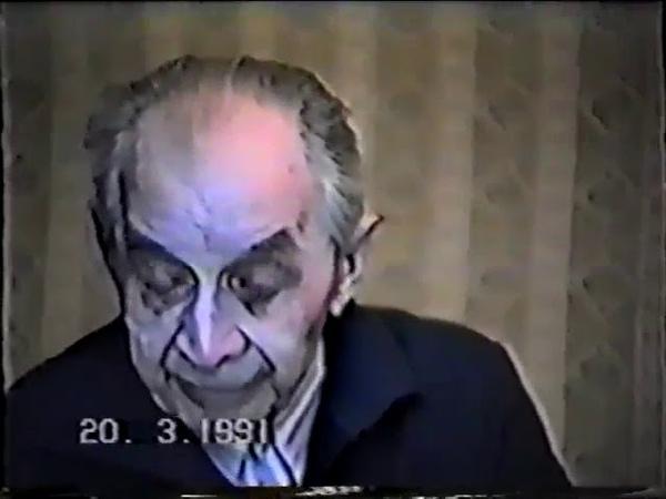 Отрывок допроса генерал майора Токарева