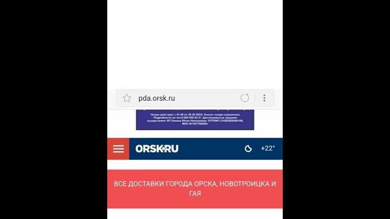 АЛЕВИТ ДОСТАВКА ВОДЫ сайте Орск ру mp4