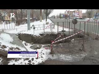 В Омске без воды остались жители сразу нескольких улиц