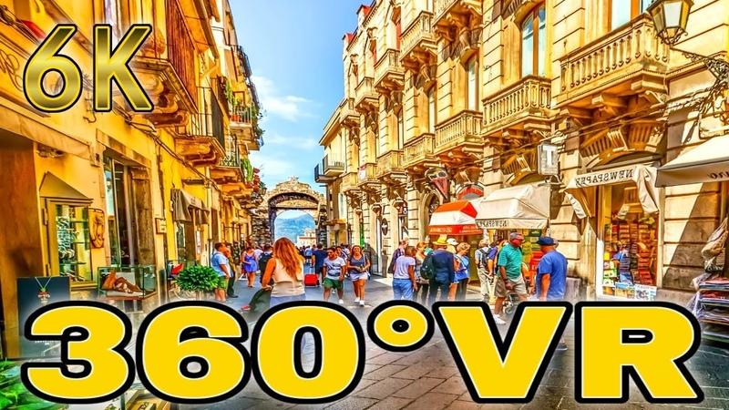 360° VR Taormina Virtual Walking Tour Cathedral Sicily Travel Italy Trip 6K 3D Holiday Reality HD 4K