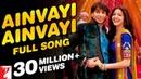 Ainvayi Ainvayi | Band Baaja Baaraat | Ranveer Singh, Anushka Sharma | Salim, Sunidhi | Wedding Song