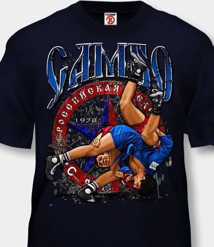 Картинка самбо на футболку