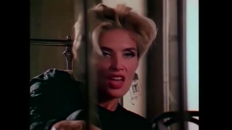 LAIMA Breakin' Away 1993