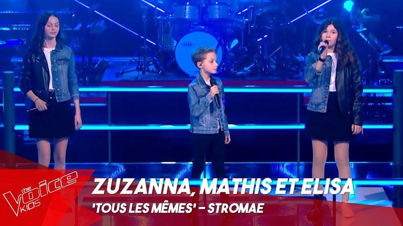 Zuzanna, Mathis et Elisa - Tous les mêmes | Battles | The Voice Kids Belgique
