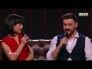 #ComedyMusic | Аверин,Матуа, Сорокин, Кравец АШАН