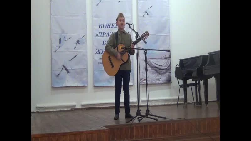 Карпаев Матвей Мерцал закат В Высоцкий Сольное исполнение