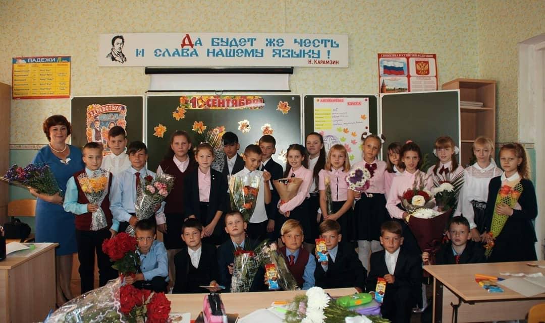 Cегодня - День учителя