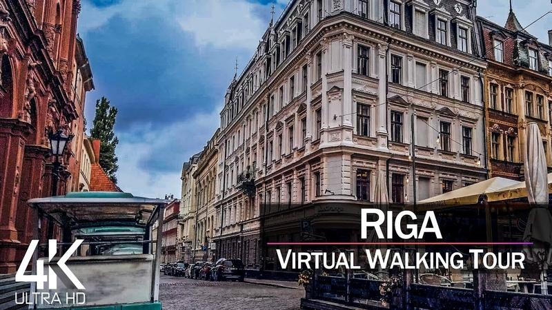 【4K 60fps】VIRTUAL WALKING TOUR 🚶 «Riga - Latvia 2021» 🎧 Binaural Sounds 📺 Ultra HD (2160p TV)