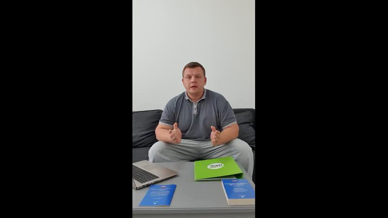 Новый офис упрощенка приставы Новости прошедшей недели